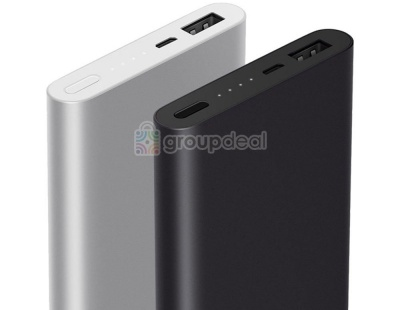 Xiaomi Mi Power Bank Pro 2 10000Mah (QC 2.0)